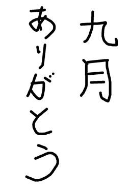 9gatu.jpg