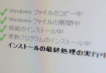 DSC_8209.jpg