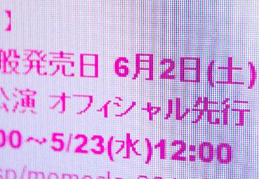 DSC_8374.jpg