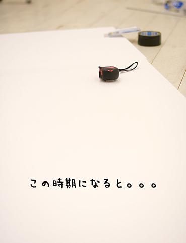 DSC_8900.jpg
