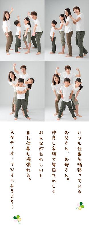 13.4ポスター.jpg