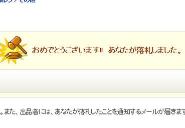 2がん.jpg