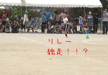 IMG_0552.jpg