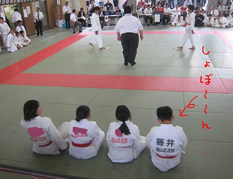 IMG_08931.jpg